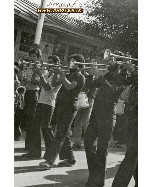 گروه موزیک تکیه اسک در آمل دهه ۵۰