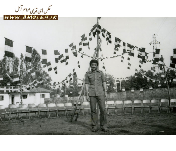 اردوی دانشجویی جشن نیمه شعبان دهه ۵۰