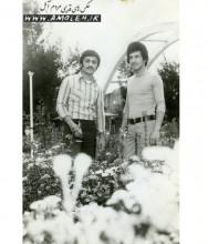 عکس يادگاري پارک آمل سال 55
