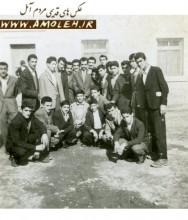 دانش آموزان سال چهارم رياضي دبيرستان محمد طبري شهرستان آمل سال 1339