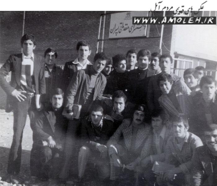 عکس یادگاری دانش سرای پسرانه مقدماتی سال ۵۴