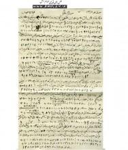 مسائل هفتگي دانش آموزان سال 1320
