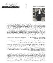 سيد ابوطالب رئيس زاده شاهاندشتي