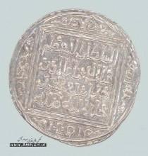 سکه ی نقره ضرب شده در آمل - سال 704 قمری