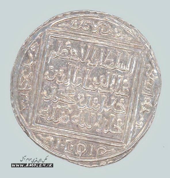 sekkeh1 سکه ی نقره ضرب شده در آمل   سال 704 قمری