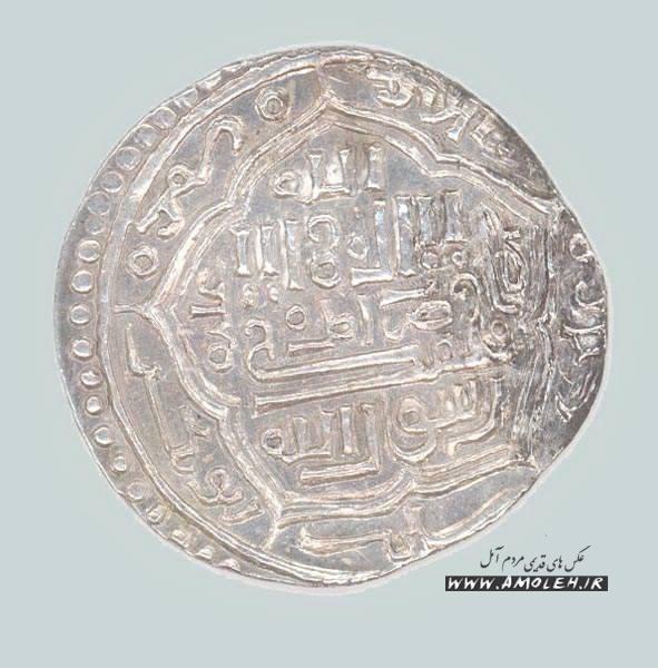 sekkeh2 سکه ی نقره ضرب شده در آمل   سال 704 قمری