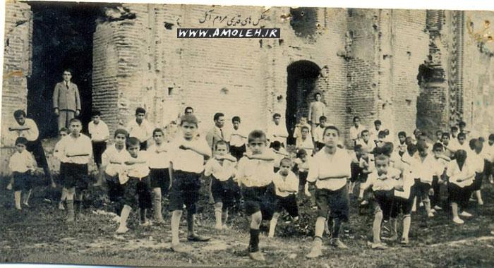 ورزش دانش آموزان در محوطه ی میر بزرگ سال ۱۳۱۴