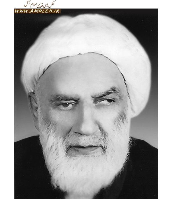 آیت الله حاج میرزا ابولحسن پیشنماز