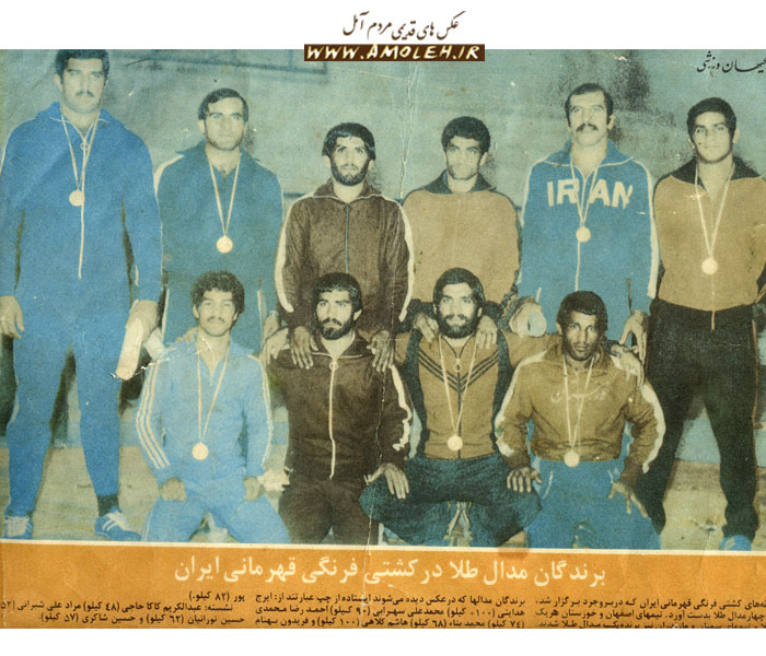 برندگان مدال طلا در کشتی فرنگی قهرمانی ایران