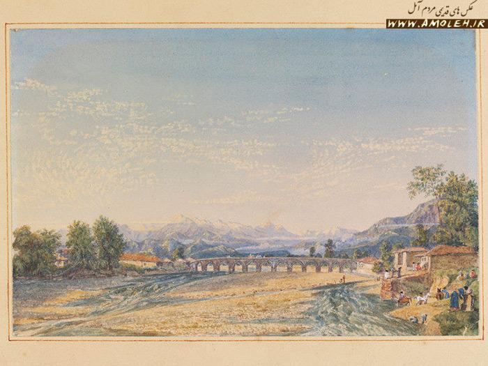 نقاشی آبرنگ از پل قدیم آمل در ۱۹۰ سال پیش