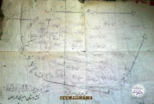 نقشه قدیمی دهستان امیری لاریجان